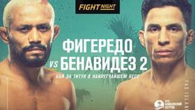 Результаты UFC Fight Night 172: Джозеф Бенавидез - Дейвейсон Фигередо