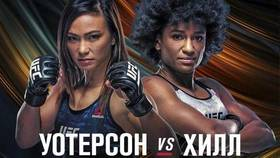 Результаты UFC Fight Night 177: Мишель Уотерсон - Анджела Хилл