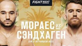 Результаты UFC Fight Night 179: Марлон Мораес - Кори Сэндхаген
